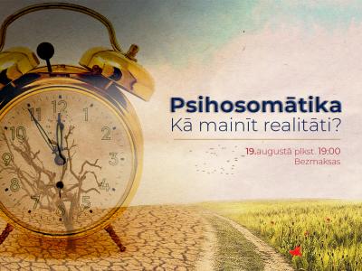 3.daļa. Psihosomātika – kā mainīt realitāti?